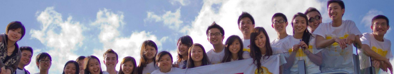 taiwanese students essay